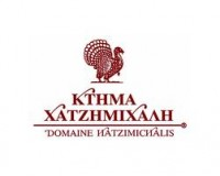 Hatzimichalis Winery