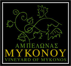 Mykonos Winery.