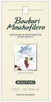 moschofilero bout