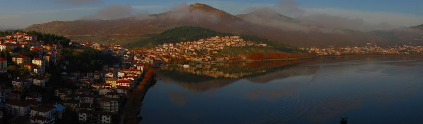 Greece-West-Macedonia-Kastoria-315x851